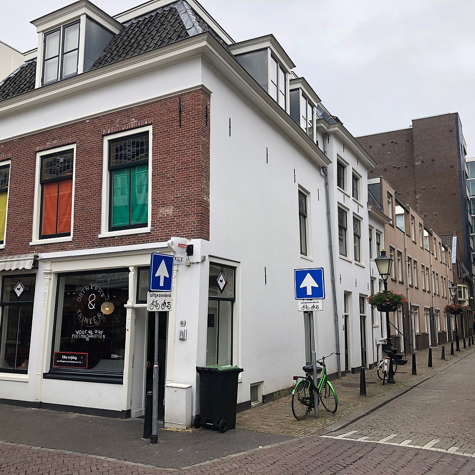 Horecaruimte in centrum Utrecht
